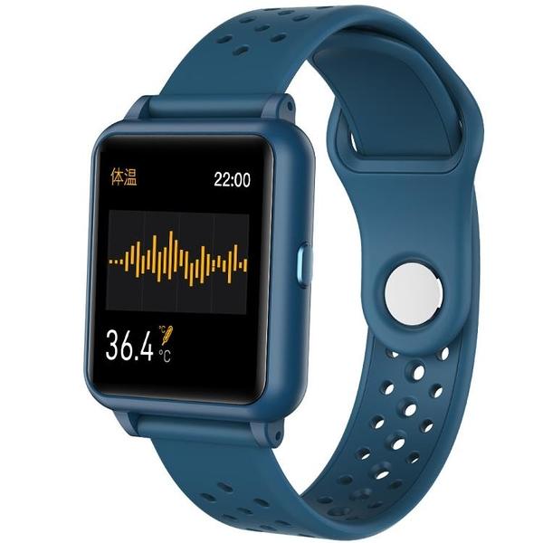 P29全觸屏監測體溫手環多運動智慧手環 【快速出貨】