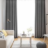 【三房兩廰】滿天星遮光窗簾(寬130高165cm/2片) 6色任選灰色