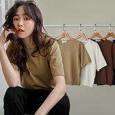 MIUSTAR 簡約質感!素面短袖涼感針織上衣(共4色)【NJ0851】預購