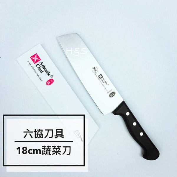 【六協刀具】蔬果刀 18CM 附安全保護刀鞘5301T46 廚房用品