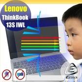 ® Ezstick Lenovo ThinkBook 13S IWL 防藍光螢幕貼 抗藍光 (可選鏡面或霧面)