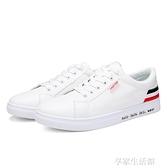 春季小白鞋男韓版白色板鞋休閒學生潮鞋夏運動百搭男鞋子·享家