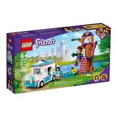 41445【LEGO 樂高積木】Friends 姊妹淘系列 - 獸醫診所救護車