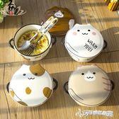 宿舍泡面碗帶蓋學生碗可愛卡通碗方便面碗微波爐碗陶瓷家用雙耳碗  Cocoa