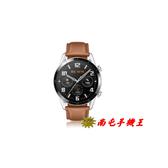 〝南屯手機王〞Huawei WATCH GT 2 時尚款 46mm 砂礫棕【宅配免運費】