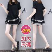 BOBO小中大尺碼【4155】寬版兩件式黑白條休閒短袖短褲 共2色 現貨