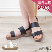 涼鞋 經典雙橫帶彈力中底涼鞋 MA女鞋 T2956