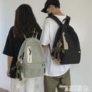 帆布後背包 日系原宿簡約休閒帆布書包男時尚潮流韓版高中大學生後背包背包女 曼慕