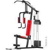 單人站綜合訓練器力量組合多功能大型健身器械健身器材 igo 全館免運