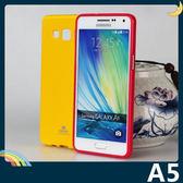 三星 Galaxy A5 閃粉烤漆矽膠套 軟殼 韓國MERCURY 全包款 保護套 手機套 手機殼