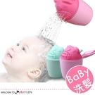 卡通熊造型寶寶洗髮杯 花灑 水舀 洗頭杯