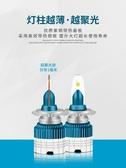 汽車led大燈H1H4H7H11HB3超亮車燈改裝聚光遠近強鐳射前照燈泡55W 教主雜物間