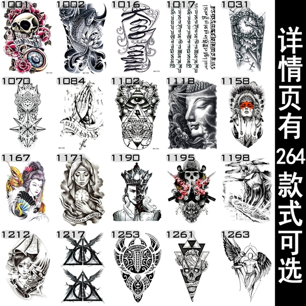 紋身貼 紋身貼防潑水男女持久手臂正韓刺青隱形仿真 花臂 紋身貼紙身體彩繪