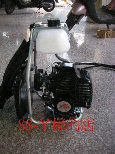 日本原裝KAAZ VRS400傳動桿三菱TB43引擎背負式軟管割草機--職業機種