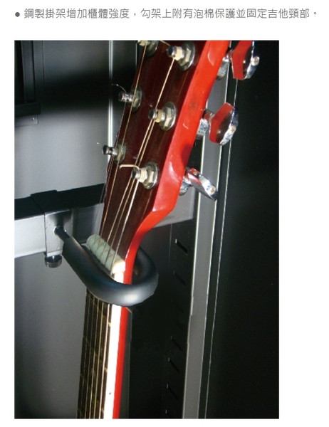 Dr.Storage C20-254M 樂器專用防潮箱 239公升 公司貨 吉他櫃 貝斯櫃 BASS 管樂器 電子防潮箱 239L
