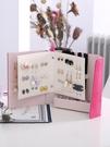 耳釘耳環收納書本 韓國創意首飾品收納盒 歐式便攜展示盒冊首飾盒