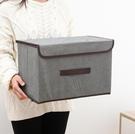 收納箱 家用無紡布收納箱布藝儲物盒整理箱衣柜可折疊收納盒衣服儲物箱【快速出貨八折下殺】