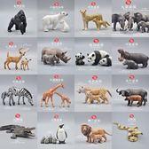 仿真動物模型套裝兒童節玩具野生動物套裝【3C玩家】