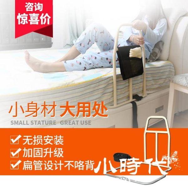 床邊扶手老人孕婦起身器護欄安全防摔起床助力架 [AQ]