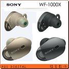 送原廠束口袋【福笙】SONY WF-1000X 無線降噪 藍芽耳機 (台灣索尼公司貨保固2年)