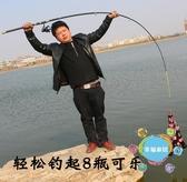 釣魚竿布克海竿套裝魚竿拋遠投桿海釣竿甩竿套裝超硬釣魚竿漁具組合xw