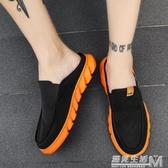 夏季懶人一腳蹬半拖鞋男士韓版潮流時尚外穿帆布涼鞋個性拖鞋男潮 雙十二全館免運