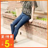 OB嚴選《BA3292-》個性刷破腰圍鬆緊褲襬上切彈性窄管褲.2色