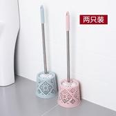 清潔刷 家用馬桶刷套裝創意免打孔衛生間洗廁所刷子新款長柄無死角清潔刷