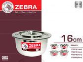 ZEBRA『斑馬牌170016不銹鋼附蓋調理鍋 16cm』1.5L《Mstore》