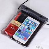 E家人 手機防水袋通用觸屏潛水套可充電