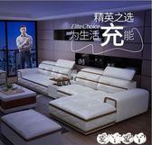沙發 簡約現代真皮沙發頭層牛皮客廳小戶型中厚皮沙發組合整裝沙發【全館九折】