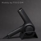 Nobby by TESCOM 日本專業沙龍修護離子吹風機 NIB3000TW-夜空黑(公司貨原廠保固)