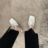 穆勒鞋低跟半拖百搭方頭褶皺法式溫柔單鞋女鞋【慢客生活】