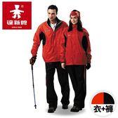 【達新牌】彩仕兩件式休閒風雨衣套裝- 紅/黑 / A08