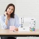 日本兄弟家用縫紉機JA007電動台式多功能帶鎖邊小型吃厚WD 電購3C