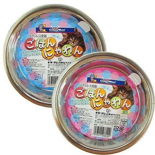 【培菓平價寵物網】Doggy Man》貓用防滑不銹鋼食碗 (2種顏色)