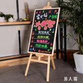 小黑板掛式創意展示牌家用店鋪廣告板廣告牌支架式辦公黑板熒光展示黑板 PA8287『男人範』