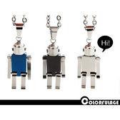 趣味可愛勇氣機器人項鍊 情侶對鍊 真愛找麻煩 鈦鋼材質【NB480】單條價格