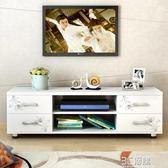 簡約現代電視櫃小戶型迷你電視機櫃地櫃組裝簡易客廳儲物櫃子 【中秋全館免運】