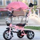兒童三輪腳踏車小孩帶音樂自行車LG-286872