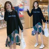 初心 韓系 魚尾洋裝 【D7220】 浪漫 不規則 長袖 荷葉洋裝 長裙 魚尾裙