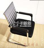 電腦椅辦公椅會議職員椅子靠背網布座椅宿舍培訓椅麻將椅家用igo   卡菲婭