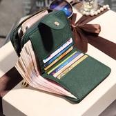 短款钱包 錢包女新款潮學生簡約短款多功能拉閒小錢包甜美新款零錢包硬幣包 霓裳細軟