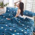 【限時下殺79折】法蘭絨蓋毯 冬季用珊瑚絨毯子