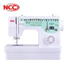 現貨搶購[NCC] CC-9806 Just Me縫紉機
