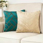 靠墊輕奢簡約現代歐式抱枕沙發臥室客廳床頭大靠背墊抱枕套含芯