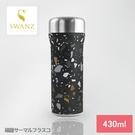 SWANZ 火炬陶瓷保溫杯(設計款)- 430ml - 礫岩石紋