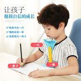 兒童近視坐姿矯正器視力保護器糾正寫字姿勢儀架寫作業書寫 年終尾牙交換禮物