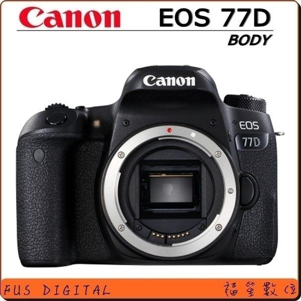 回函送好禮【福笙】Canon EOS 77D BODY 單機身 (佳能公司貨) 送鏡蓋防丟夾+大吹球+拭鏡筆+魔布+保貼