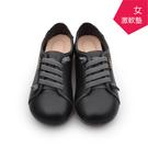 【A.MOUR 經典手工鞋】頂級牛革饅頭...